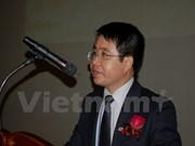 2017年第四次越南青年科学家研讨会在韩国举行