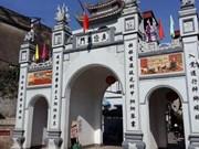 多士村——越南北部平原的传统打铁村