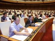 越南《航海法》和《财产拍卖法》将于7月1日起生效