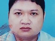 越南公安部对被告武廷唯发国家特级通缉令