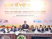2017年越南经济论坛:发挥内力实现可持续增长