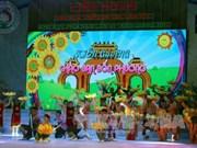 第六届南部地区各少数民族儿童文艺会演精彩纷呈