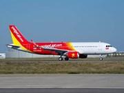 越南芹苴至泰国曼谷直达航线正式开通