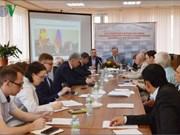 俄罗斯联邦科学翰林院远东分院举行记者会及圆桌研讨会