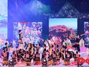 第二次越老边境地区文化体育旅游交流节即将亮相山罗省