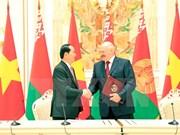 越南与白俄罗斯发表联合声明