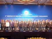 越南国会副主席汪周刘出席第二届欧亚国家议长会议