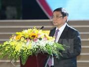 进一步促进越中全面战略伙伴关系发展