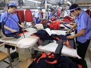2017年越南通胀率有望控制在3%以下