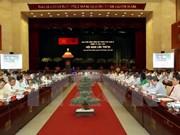 越共胡志明市第十届委员会第十次全体会议落下帷幕