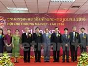 """题为""""友谊、合作与发展""""的2017年越老贸易博览会"""