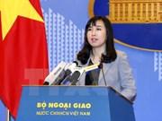 越南外交部发言人黎氏秋姮:及时采取必要措施保护旅韩越南公民