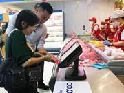 2017年上半年胡志明市商品零售和服务业总额达205亿美元