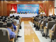 同奈省政府承诺将同企业同行 为企业化解困难