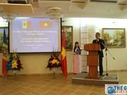 越南与摩尔多瓦纪念建交25周年