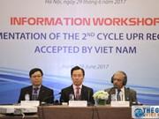 越南积极参与有关促进和保护人权的机制