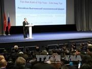 国家主席陈大光出席越俄经济座谈会