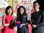 Vietel荣获2017年世界信息技术奖的系列奖项