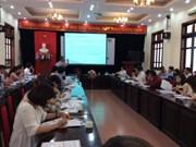 中央经济管理研究院:应成立国家指导委员会  促进经济结构调整