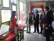 黄沙、长沙归属越南—— 历史证据和法律证据阮朝木板和朱版展会在林同举行