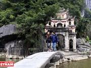 宁平省长安世界遗产中的古寺