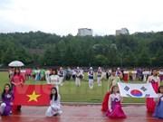 第九届ICFood杯越南大学生足球比赛在韩国国立忠南大学举行