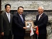 国会副主席汪周刘会见日本国会众议院议长和参议院副议长举行会谈