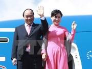越南出席二十国集团峰会:传递出越南经济活跃增长的信号