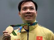 男子10米气手枪世界排名:越南射击运动员黄春荣居首
