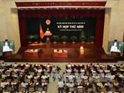 第九届胡志明市人民议会第五次会议重点讨论经济可持续增长和民生保障问题