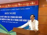 越南各部门采取多项措施实现增长目标