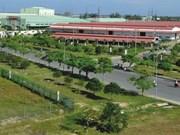 奠南-奠玉工业区——广南省发展的动力
