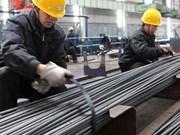 中国目前仍是贸易救济调查的最大目标国