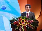 越南许多优秀旅游企业受表彰