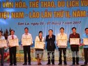 第二届越老边境地区文化体育与旅游交流活动圆满落幕