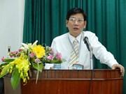 越南平阳省同俄罗斯奥廖尔省签署合作协议