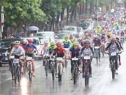"""越中""""两国一赛道""""国际自行车赛闭幕"""