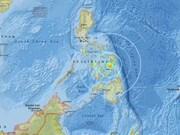 菲律宾莱特岛发生5.9级地震