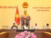 越南第十四届国会常务委员会第十二次会议在河内召开