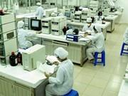 越南经济:机遇与挑战并行