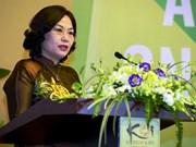 亚太金融包容性论坛在越南会安市举行