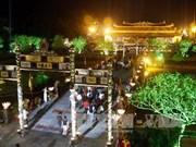 顺化皇宫是越南7大最佳旅游景点之一