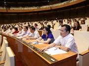 国家主席签发主席令 正式对外公布6项法律