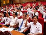 上半年北江省吸引投资18亿美元