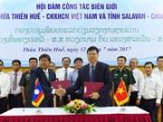 越老建交55周年:合作建设一个和平友谊边界线