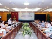 越南科技部公布2017年全球创新指数报告