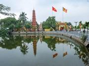 河内最古老的寺庙——镇国寺