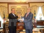马来西亚舆论对马越两国关系给予积极评价