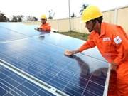 越韩推动能源领域的合作