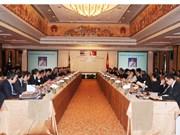 越泰政治安全合作联合工作组召开第九次会议